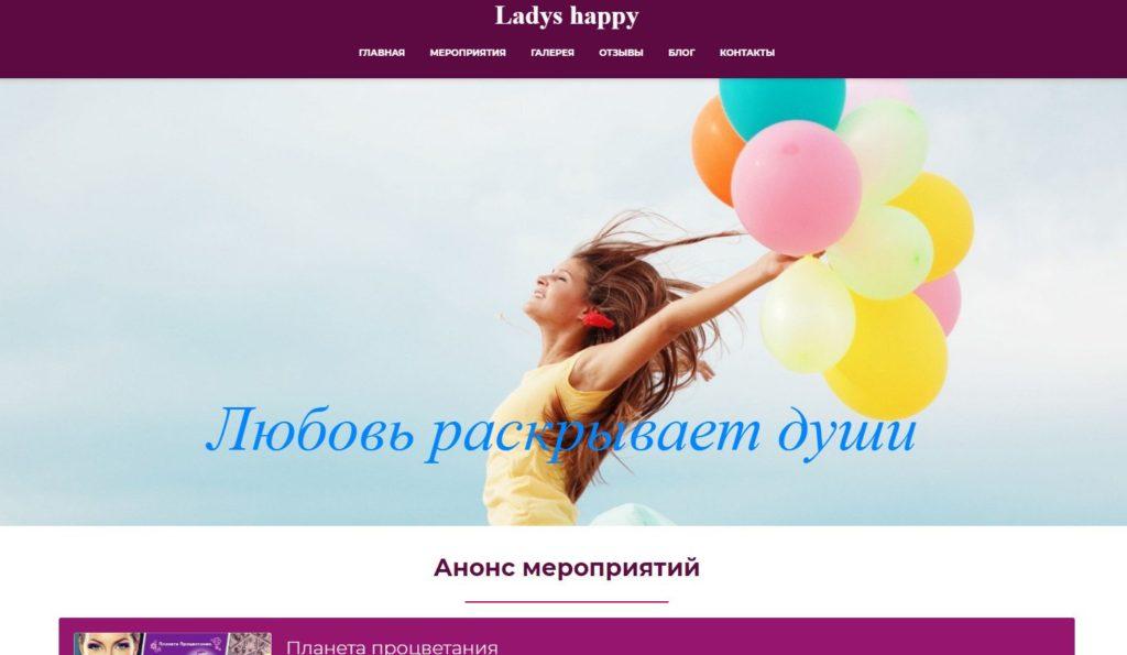 Сайт каталог - заказать