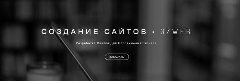 Что такое сайт каталог?
