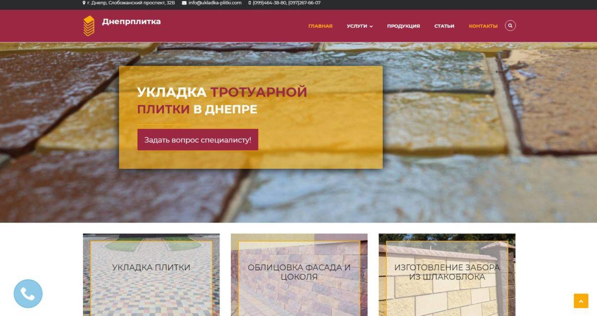 сайт каталог от 4000 грн