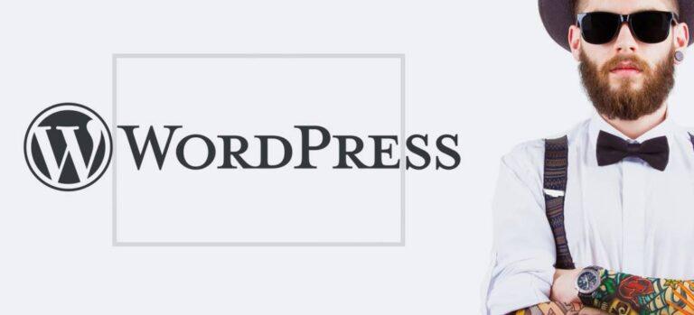 Почему сайт на WordPress это лучшее решение для клиента