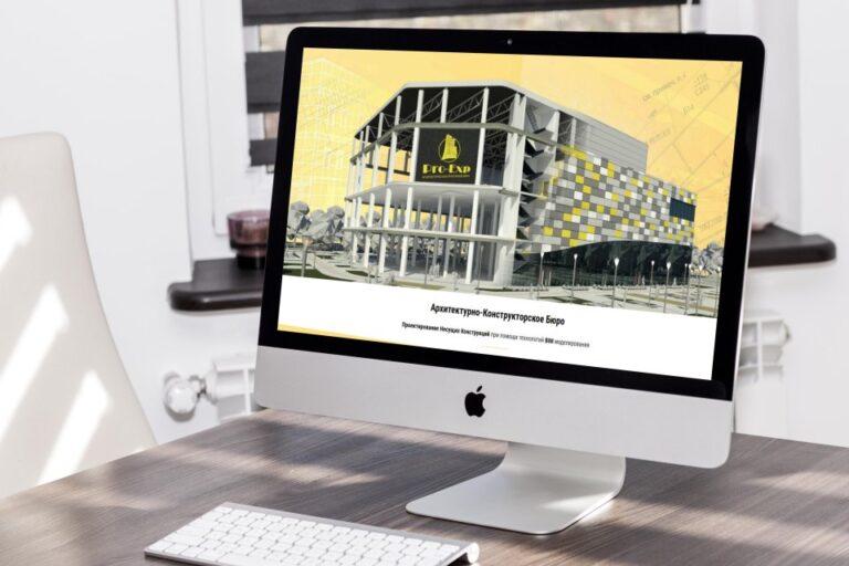Архитектурно-Конструкторское Бюро