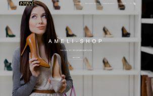 AMELI-SHOP